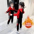 運動套裝女童冬裝套裝新款春秋裝中大兒童韓版加絨加厚洋氣運動兩件套 快速出貨