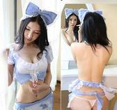 性感睡衣女僕裝大碼制服成人角色扮演情趣內衣極度誘惑騷套裝