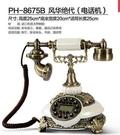 幸福居*好心藝 新款複古電話機 來電顯示 家用固定座機 時尚創意個性話機