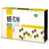 蜂花粉益生菌顆粒包(2.5gX150包)〔加送30包〕【台灣優杏】