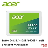 acer 宏碁 SA100 480G 2.5吋 SATA SSD固態硬碟 3年保固 可傑 限宅配