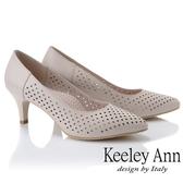 ★2019春夏★Keeley Ann慵懶盛夏 菱形鏤空美型中跟包鞋(杏色)