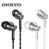 [先創直營] ONKYO E300M 入耳式有線耳機 (黑/白)