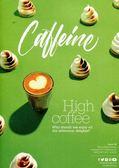Caffeine 第38期/2019