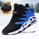 童鞋棉鞋男童兒童運動鞋子新款冬季透氣中大童二棉加絨氣墊鞋 茱莉亞