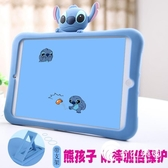 保護套-ipad保護套蘋果mini5迷你4平板電腦3全包邊-奇幻樂園
