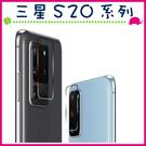 三星 S20+ S20 Ultra 鏡頭保護貼 9H鋼化玻璃膜 手機後鏡頭鋼化膜 防刮鏡頭膜 後攝像頭 高清 (2入)
