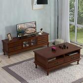 電視櫃實木電視櫃現代簡約客廳歐式臥室電視機櫃中式小戶型美式迷你地櫃wy