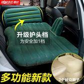 (交換禮物)充氣床車載充氣床汽車床墊後排旅行床轎車中後座suv睡墊氣墊車震床