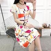 碎花洋裝 女士棉綢洋裝2020夏季有口袋人造棉碎花中長款收腰抽繩綿綢裙子 快速出貨