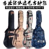 吉它包民謠吉他包40/41 38/39寸木吉他包加厚海綿袋 後背背 琴包套XW 快速出貨
