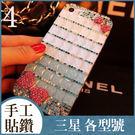 HTC訂製 U11 Plus X10 A9s Desire X9 S9 830 728 Pro 蝴蝶結 水鑽殼 保護殼 手機殼 貼鑽殼 水鑽手機殼