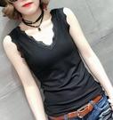 春夏V領莫代爾棉蕾絲打底衫修身螺紋女t恤外穿無袖吊帶背心薄上衣 陽光好物