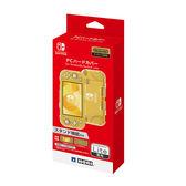 [哈GAME族]免運費 可刷卡 任天堂 NS Lite HORI NS2-023 PC保護殼 主機保護殼 硬式材質 防撞耐磨
