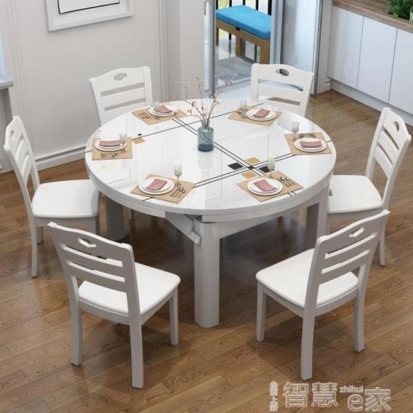 餐桌椅組實木餐桌現代簡約可伸縮折疊鋼化玻璃餐桌家用帶電磁爐餐桌椅組合LX 【99免運】