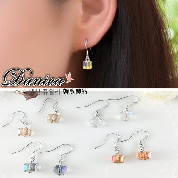 耳環 現貨 氣質甜美超簡約閃亮極光魔幻方糖吊飾925純銀針耳環(8色) S91263 Danica 韓系飾品