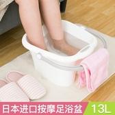 日本進口inomata洗腳桶塑料家用足浴盆加厚足浴盆手提按摩泡腳桶Mandyc
