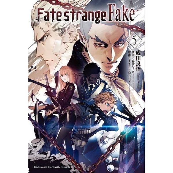 Fate/strange Fake(5)
