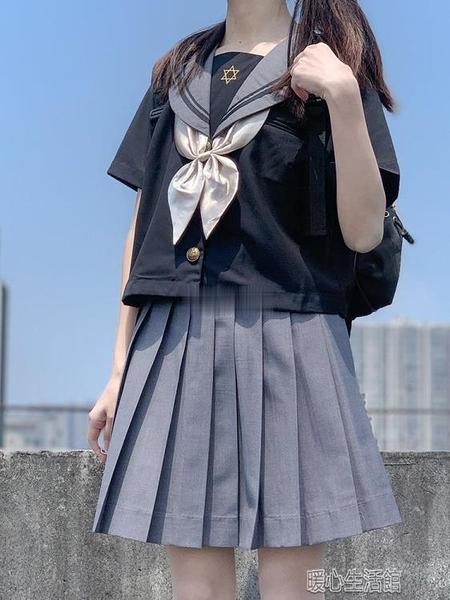 水手服六芒星正統基礎款jk製服裙日繫夏季女水手服學生中間服學院風 快速出貨