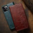 蘋果7/8/XR皮套手機殼 時尚支架蘋果11手機套 蘋果 X/Xs Xs Max保護套 插卡簡約IPhone 11翻蓋手機殼