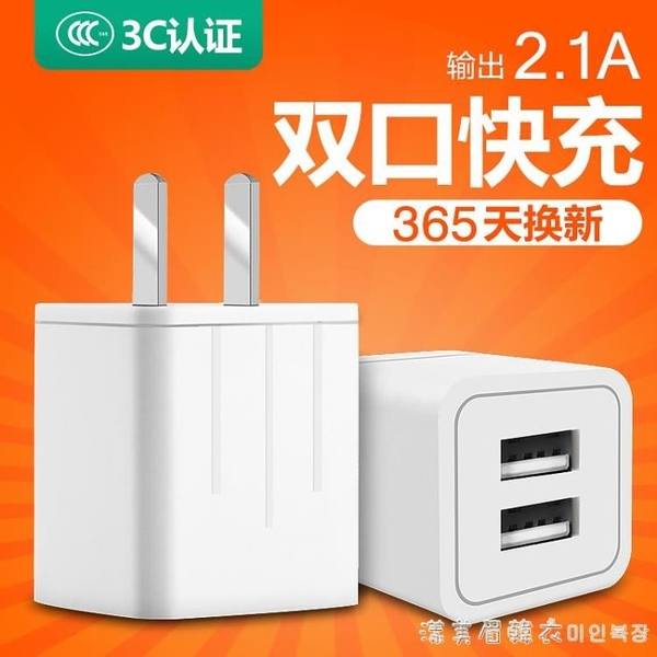 iphone6充電器頭6S手機5快充5s安卓7plus通用多功能ipad插頭8X萬能6P多口【美眉新品】