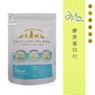 日本MichinokuFarm膠原蛋白肽...