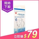 Artron 雅創 排卵快速檢測試紙(未滅菌)3片入【小三美日】原價$99