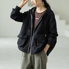 純棉連帽繫帶長袖外套 純沙拉鏈休閒外套/2色-夢想家-0917