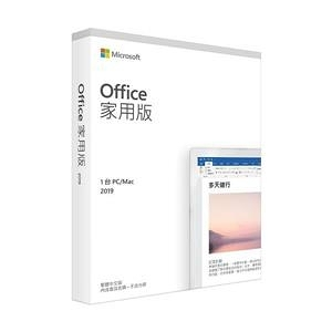 【綠蔭-免運】微軟Office 2019 家用中文版Home and Student P6 (WIN/MAC共用)