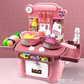 仿真廚房過家家寶寶玩具女孩可做飯煮飯炒菜廚具2兒童套裝女童3歲 露露日記