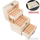 精油收納新到三層鬆木木盒精油收納盒適用多特瑞5ml10ml15ml精油 大宅女韓國館YJT