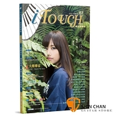 i Touch(就是愛彈琴) 第67輯【鋼琴譜/五線譜/鋼琴教學】