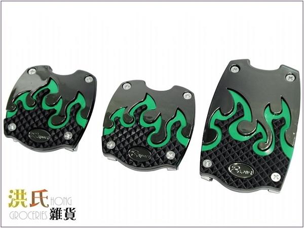 258A396 XB-371 手排腳踏板 綠款一組入 汽車改裝腳踏板 防滑踏板