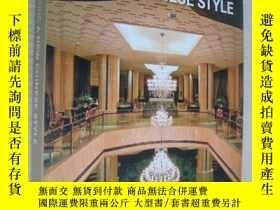 二手書博民逛書店Contemplating罕見a new Chinese Sty