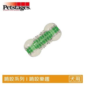 ☆御品小舖☆ 美國 Petstages 263綠咖咖果凍骨-XS(迷你犬) 寵物狗玩具 耐咬磨牙