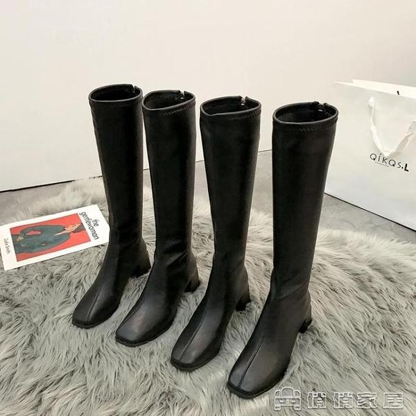 長靴 長靴女不過膝2020新款加絨中筒長筒秋冬小個子瘦瘦靴騎士高筒靴子 交換禮物