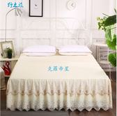 蕾絲床裙 床罩床裙蕾絲公主風單件床套防滑保護套 KB3319【野之旅】TW