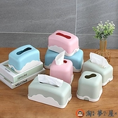 簡約可愛紙巾盒客廳家用餐巾紙卷紙筒桌面【淘夢屋】