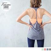 《KS0098》台灣品質.世界同布~混色織紋編織造型挖背背心.3色  OrangeBear