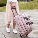 韓版大容量拉桿包折疊旅行袋女手提行李包防水男拉桿袋登機旅行包 LJ6526【極致男人】