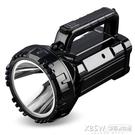 久量強光手電筒LED可充電探照燈超亮戶外遠射多功能手提礦燈家用CY『新佰數位屋』