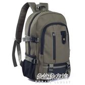 男士後背包包旅行李大容量休閒男土用青年帆布裝衣服的旅游雙肩包  朵拉朵衣櫥