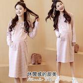 孕婦裝 MIMI別走【P52764】愜意小時光 可樂女孩連帽條紋連衣裙 洋裝 孕婦裙