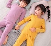兒童睡衣 無痕內衣套裝春德加絨寶寶睡衣男女童保暖寶寶秋衣秋褲【快速出貨八折鉅惠】