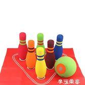 兒童大號卡通保齡球玩具 環保棉 保齡球套裝 無噪音親子室內玩具 交換禮物