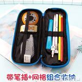 筆袋大容量男女高中生文具盒鉛筆盒多功能小學生文具袋鉛筆袋 愛麗絲精品
