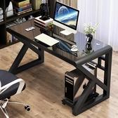 電腦台式桌家用 簡約現代經濟型書桌 簡易鋼化玻璃電腦桌學習桌子 ATF雙12購物節