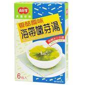 真好家海帶嫩芽湯-香菇風味(6包入/盒)*1盒