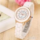 陶瓷手錶女款品牌石英錶高檔水鉆女錶 女士真陶瓷手錶