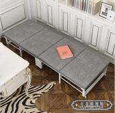 折疊床  折疊床單人家用成人海綿木板陪護辦公室午休床便攜簡易四折床